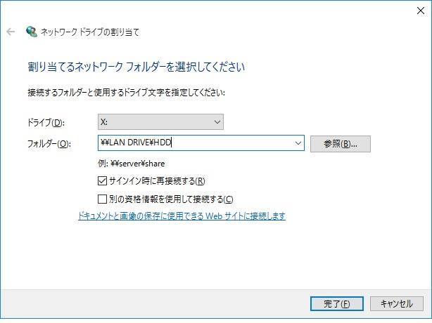 b0010397_16453187.jpg