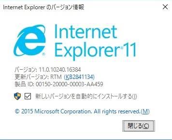 b0010397_16564431.jpg