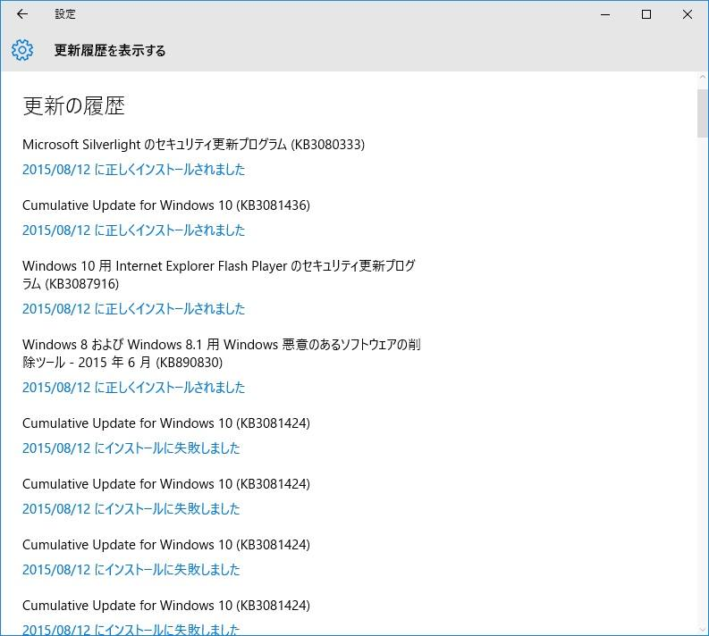 b0010397_1711036.jpg