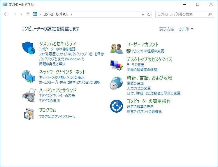 b0010397_1734222.jpg