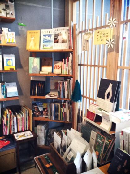 奈良発。 城下町の味わい深い本屋さん「とほん」_d0077603_18395729.jpg