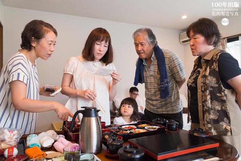 2015/7/31 お食い初めの日_a0120304_2225778.jpg