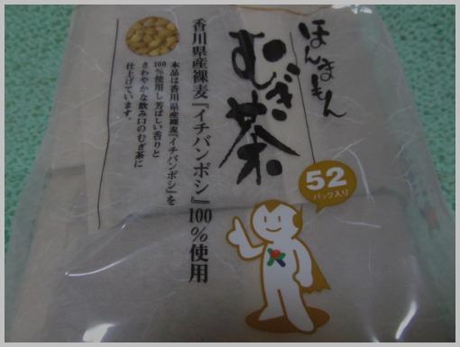 おみやげ_a0100706_21434137.jpg