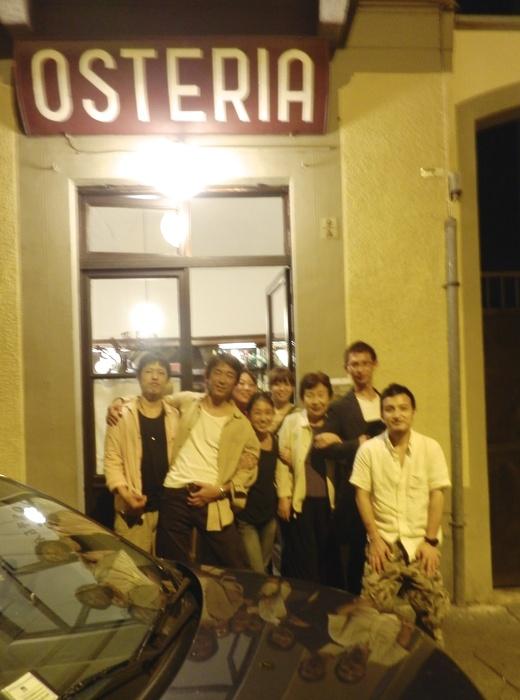 イタリア研修旅行へ行ってきます!_c0130206_13303458.jpg