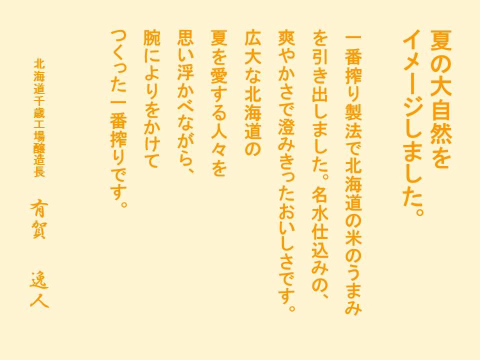 b0081121_6303149.jpg