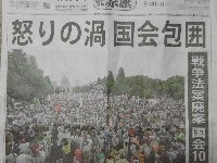 国会12万人、大阪は2万5千人の大集会!戦争法案廃案の1点で集まり声をあげました!(*^^*)_c0133422_017412.jpg
