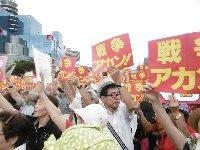 国会12万人、大阪は2万5千人の大集会!戦争法案廃案の1点で集まり声をあげました!(*^^*)_c0133422_045566.jpg