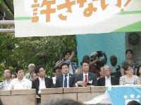 国会12万人、大阪は2万5千人の大集会!戦争法案廃案の1点で集まり声をあげました!(*^^*)_c0133422_062950.jpg