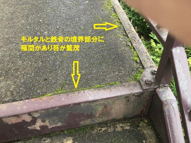 鉄骨塗装お見積り依頼_f0031037_17501825.jpg