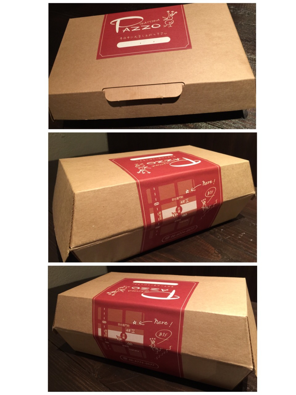ランチBOX・ランチBAG 販売開始!!_a0336744_14134497.jpg