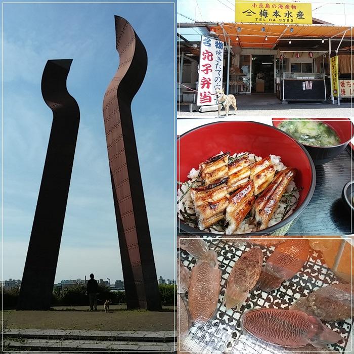 小豆島_b0025947_1536236.jpg