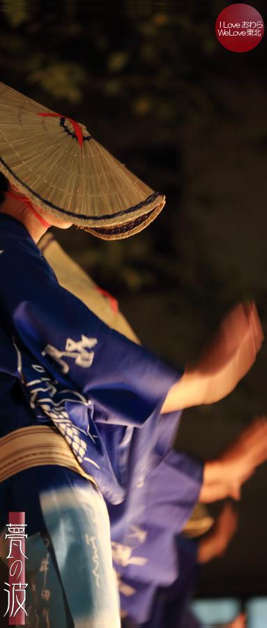 越中八尾 おわら風の盆 2014 写真撮影記 10 下新町編_b0157849_01234357.jpg