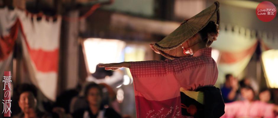 越中八尾 おわら風の盆 2014 写真撮影記 11 西新町 大輪踊り編_b0157849_01353322.jpg