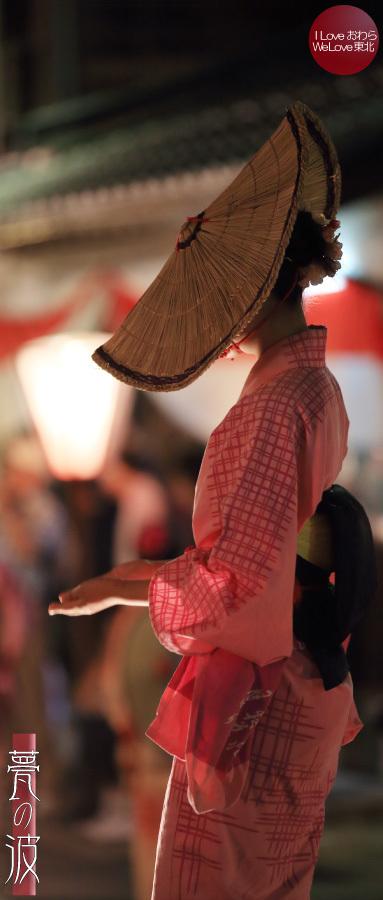 越中八尾 おわら風の盆 2014 写真撮影記 11 西新町 大輪踊り編_b0157849_01411388.jpg