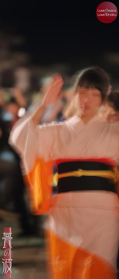 越中八尾 おわら風の盆 2014 写真撮影記 13 東新町町流し編_b0157849_16342369.jpg