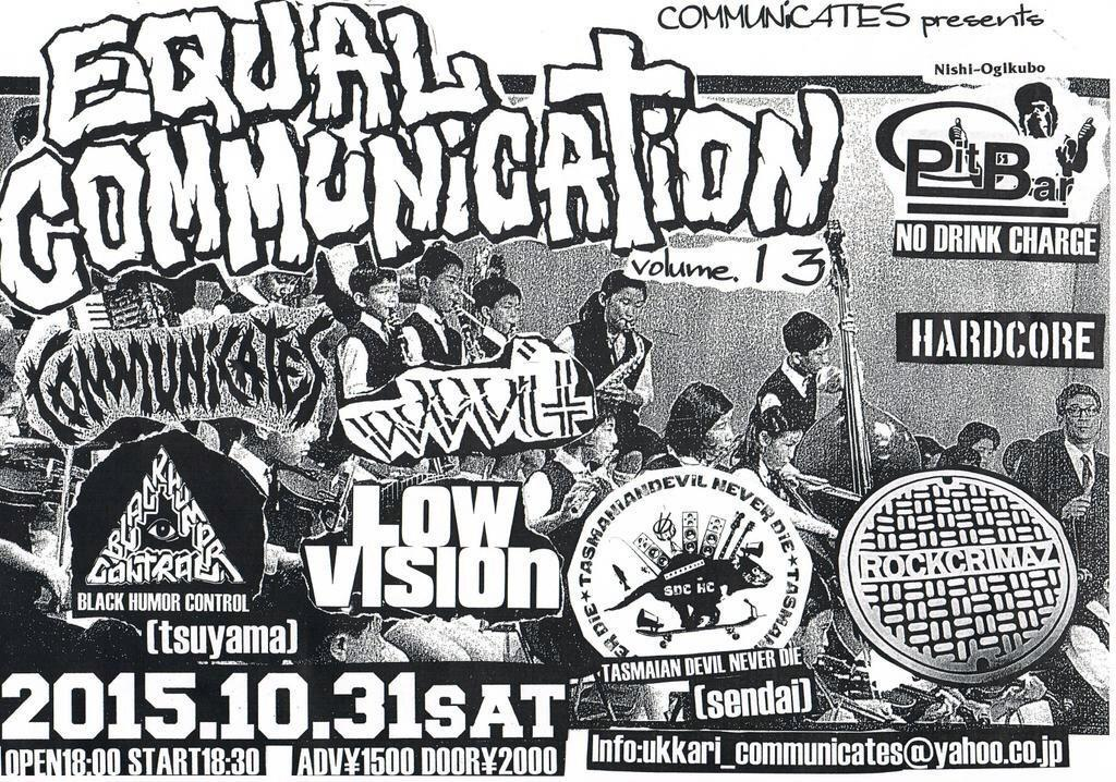 10.31sat @ 西荻窪Pitbar EQUAL COMMUNiCATiON vol.13_b0160255_18535000.jpg