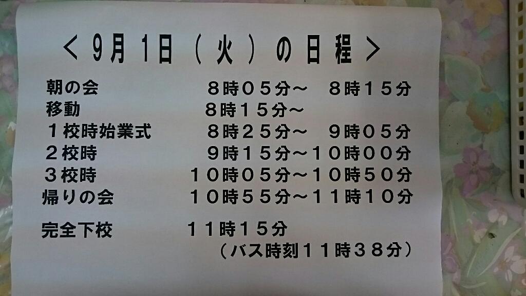 b0211757_13132556.jpg