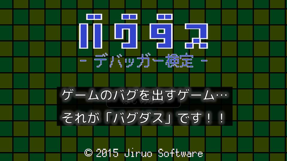 d0033758_20501365.png