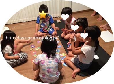 夏休み最終日。_d0291758_15434272.jpg