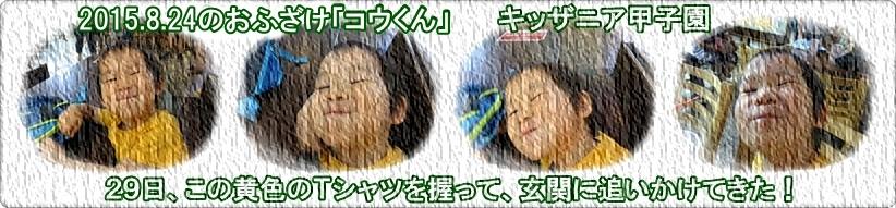 a0052666_2323840.jpg