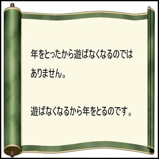 c0084268_1150370.jpg