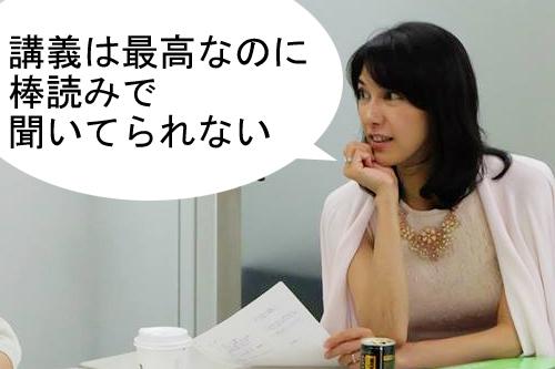 プロ講師実践コース2日目「なんで、ありがとうって言うの?」_d0169072_16572699.jpg