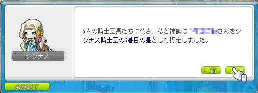 c0090473_17582836.jpg