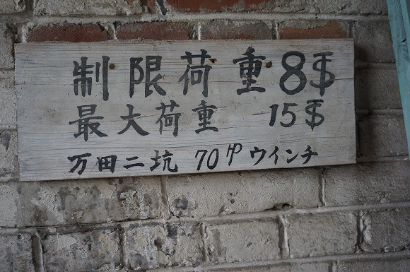a0137997_19414913.jpg
