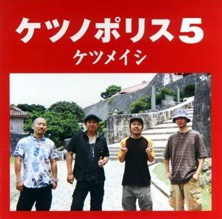 2007年度アルバム・シングル売り上げベスト10_b0033699_20582545.jpg