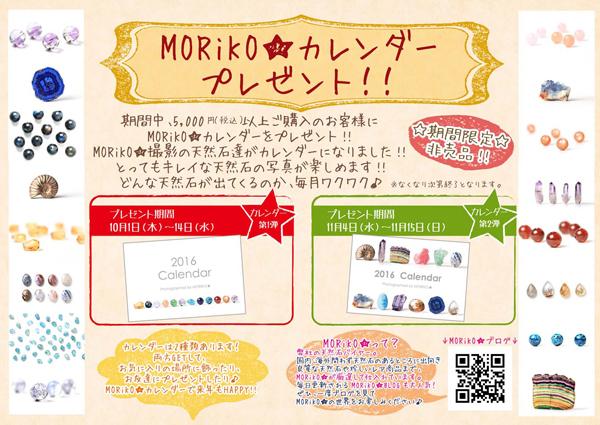 http://pds.exblog.jp/pds/1/201509%2F14%2F74%2Fd0303974%5F19545258%2Ejpg