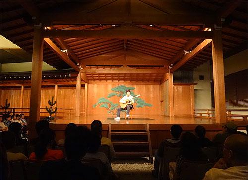 """素晴らしかった!能楽堂でのソロ・ギター """"生"""" 演奏_c0137404_2032136.jpg"""