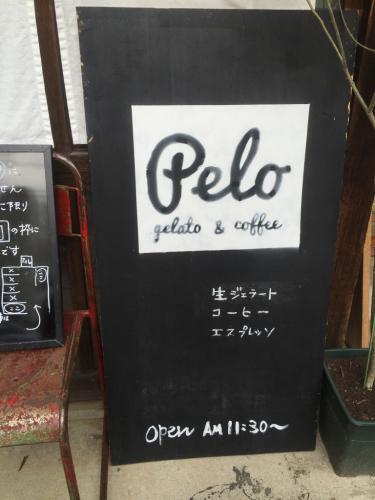 美味しいジェラード屋さんに行ってきました〜_c0364510_22161068.jpg
