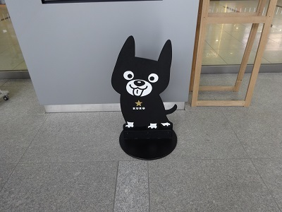 駅でデザインを楽しもう~熊本駅・博多駅~_b0228113_15273405.jpg