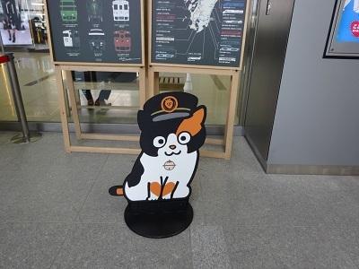 駅でデザインを楽しもう~熊本駅・博多駅~_b0228113_15383666.jpg