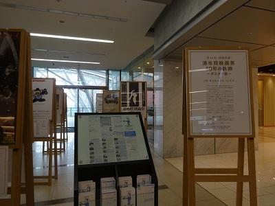 駅でデザインを楽しもう~熊本駅・博多駅~_b0228113_15534413.jpg