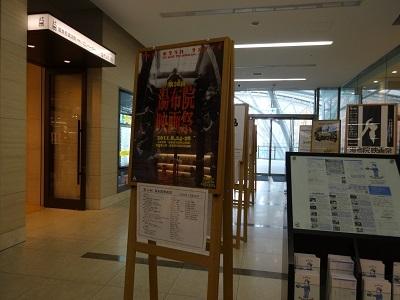 駅でデザインを楽しもう~熊本駅・博多駅~_b0228113_15542546.jpg