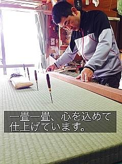 b0091423_20080221.jpg