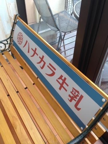 新東名ネオパーサ沼津(上下線行き帰り)_c0006826_19464718.jpg