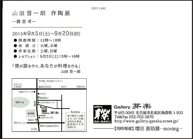 b0036636_197465.jpg