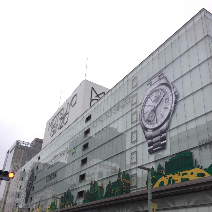 東京イベント日記★6日目(朝ごはん♪)_e0042839_08315051.jpg