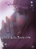 b0082242_12531057.jpg
