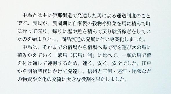 f0140054_8595569.jpg