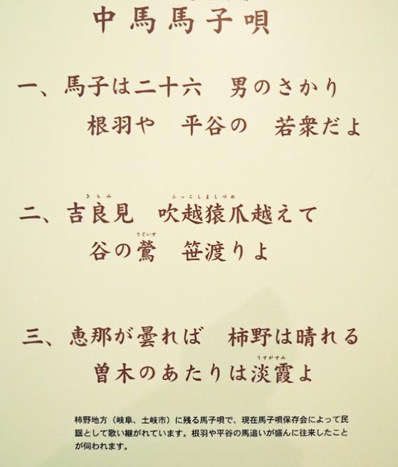 f0140054_904029.jpg