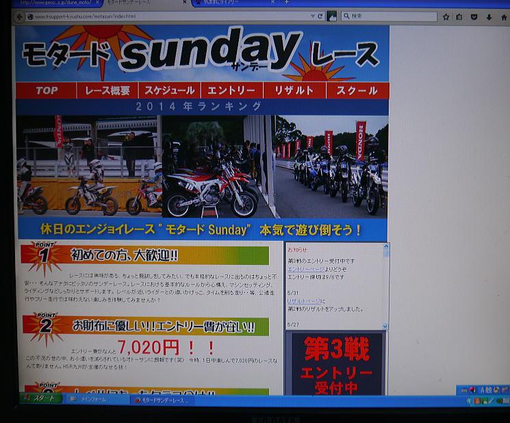 9月START!!_f0178858_1040527.jpg