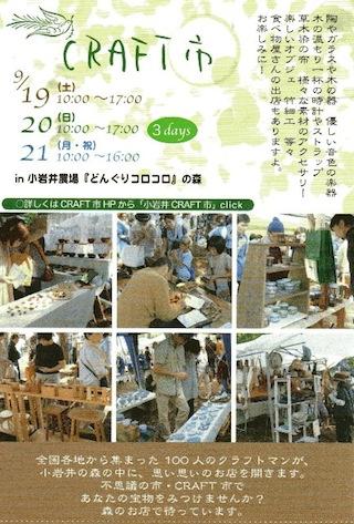 週末は函館へ。_d0249667_18262079.jpg