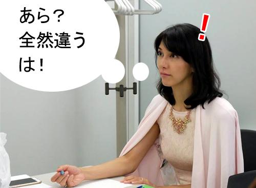 プロ講師実践コース2日目「A面女王様、B面研究者モード?」_d0169072_11121655.jpg