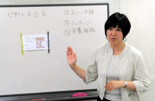 プロ講師実践コース2日目「A面女王様、B面研究者モード?」_d0169072_11162471.jpg