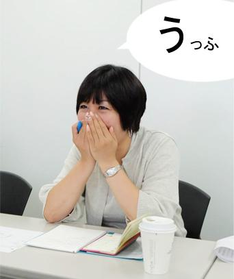 プロ講師実践コース2日目「A面女王様、B面研究者モード?」_d0169072_11292473.jpg