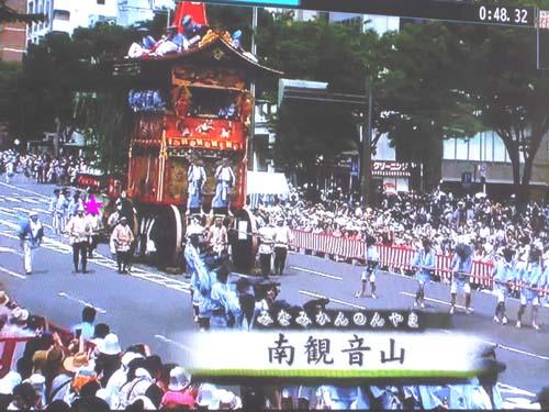 テレビと横浜で見たこと_f0211178_13595956.jpg
