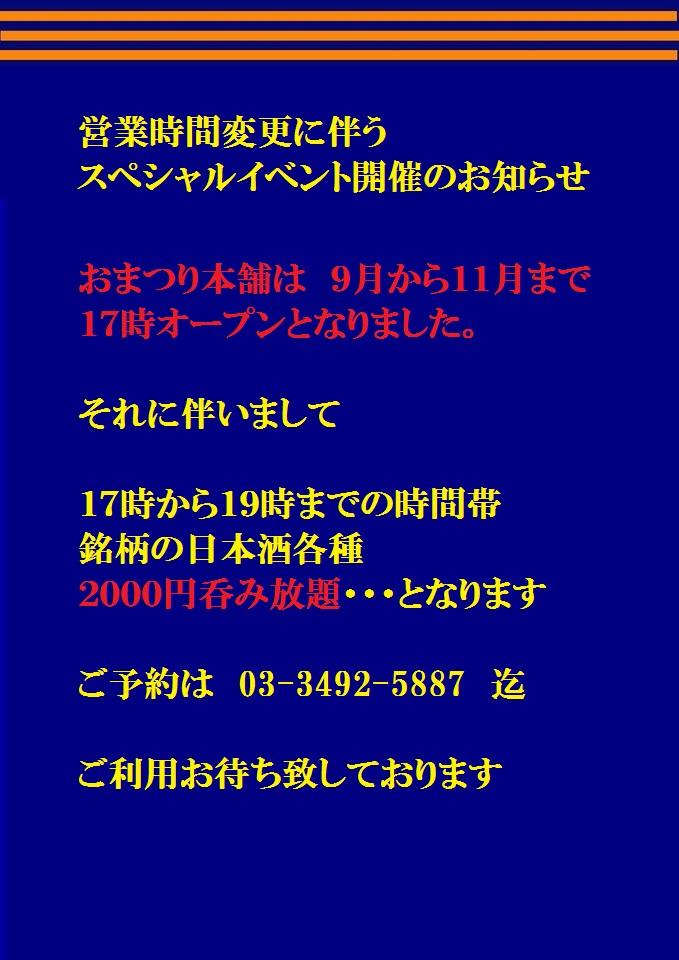 f0033986_11492992.jpg